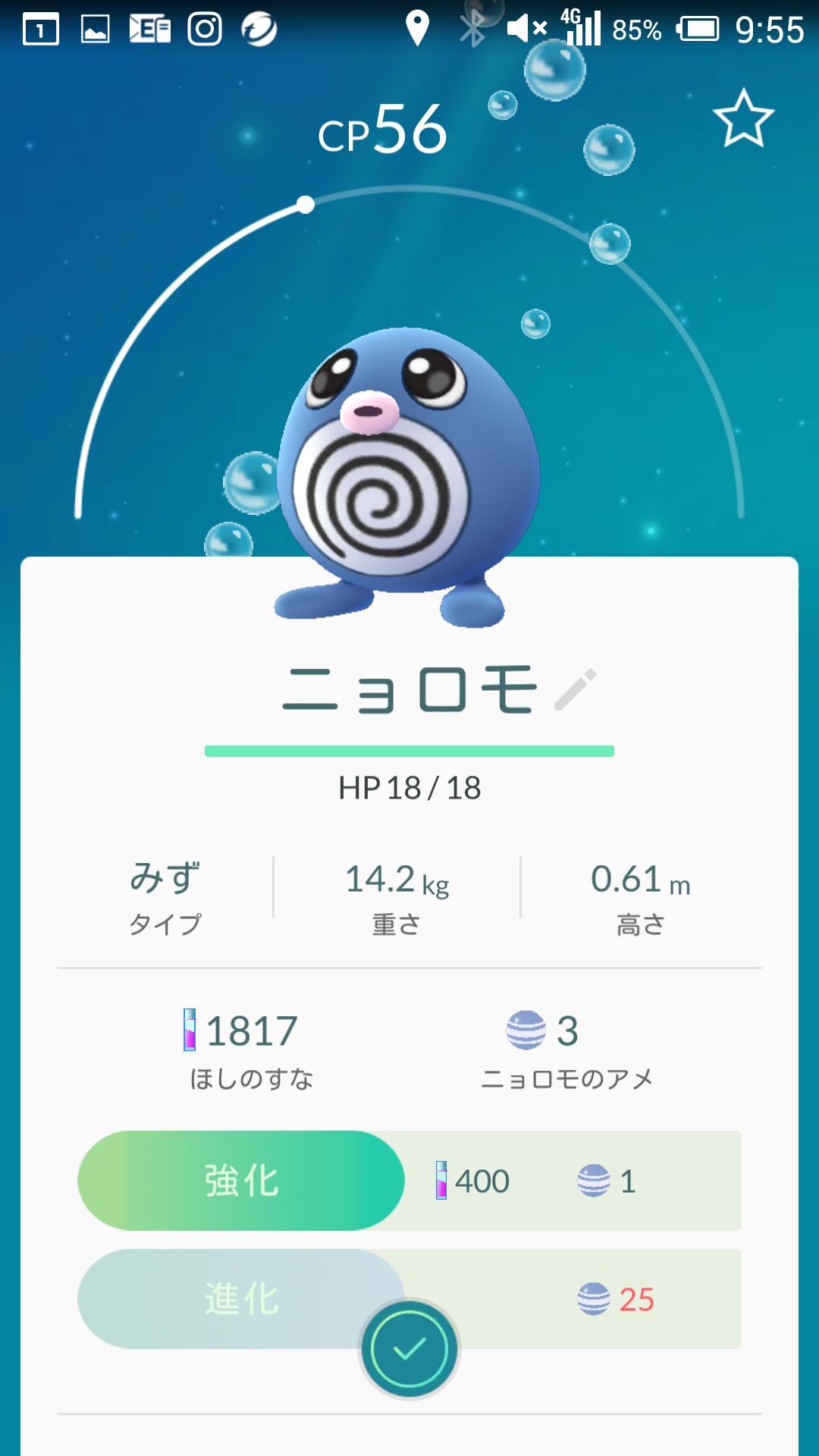 大阪心斎橋をブラブラ -今日のポケモンGO-
